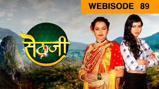 Sethji - Episode 89  - August 17, 2017 - Webisode - ZEETV
