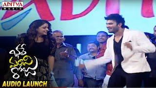 Bhale Manchi Roju Movie Team Rocking Performance At Audio Launch || Sudheer Babu, Wamiqa Gabbi - ADITYAMUSIC