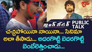Gang Leader Public Talk LIVE from Prasads IMAX | Nani's Gang Leader Public Review | TeluguOne - TELUGUONE