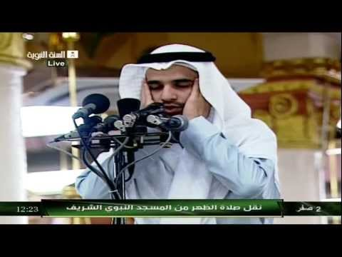 Sheikh Abdul majeed Most beautiful Azan ever heard  للشيخ عبدالمجيد السريحي