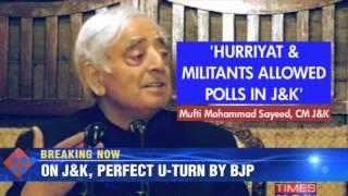 Digvijaya Singh hits out at BJP - TIMESNOWONLINE