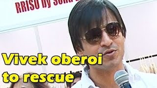Vivek Oberoi attends a charity event on behalf of Farah Khan