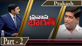 Steps That T Govt Taking For Making Bangaru Telangana Pravasa Bharat   2  TV5 News - TV5NEWSCHANNEL