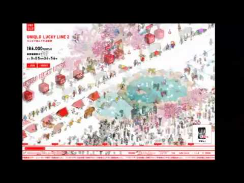 [cannes Lione 2011] Uniqlo LUCKY LINE