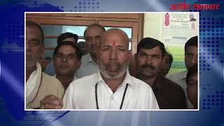 video : प्रैक्टिस पर रोक लगाए जाने से आरएमपी चिकित्सक खफा