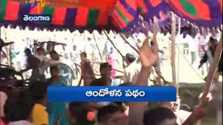 19th: Ghantaraavam 5 PM Heads  TELANGANA - ETV2INDIA