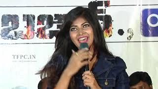 WWW.Meenabazar Movie Press Meet Video | TFPC - TFPC