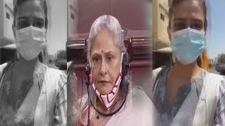 video:पाक अभिनेत्री का वीडियो वायरल जय बच्चन को सुनाई खरी खोटी