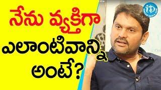 నేను వ్యక్తిగా ఎలాంటివాన్ని అంటే? - Actor Kaushik || Soap Stars With Anitha - IDREAMMOVIES