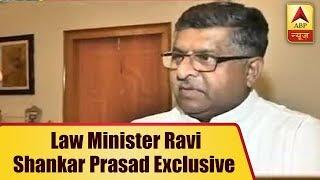 BJP tried to support J&K govt but what;'s best for nation is more important: Ravi Shankar - ABPNEWSTV