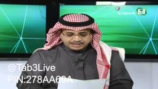 وفاة العاهل السعودي الملك عبدالله بن عبدالعزيز آل سعود