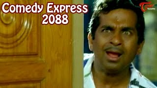 Comedy Express 2088 | Back to Back | Latest Telugu Comedy Scenes | #ComedyMovies - TELUGUONE