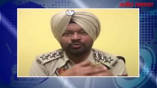 बटाला पुलिस ने गैंगस्टर किया ग्रिफ्तार