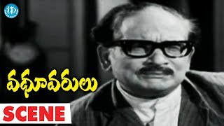 Vadhu Varulu Movie Scenes - Allu Ramalingaiah Secretly Hides His Son Chandram || Anjali Devi - IDREAMMOVIES