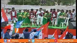 Epuri Somanna Song On KCR Govt at Rahul Gandhi Saroor Nagar Meeting | Hyderabad | iNews - INEWS