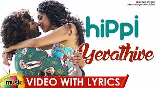 Yevathive Video Song with Lyrics | Hippi Telugu Movie Songs | Kartikeya | Digangan | Mango Music - MANGOMUSIC