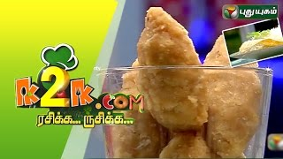 "K2K.com Rasikka Rusikka 24-08-2015 ""Kerala Dal Curry & Wheat Puttu"" –  PuthuYugam TV Show"