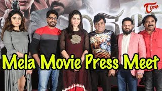 Mela Movie Press Meet || Sai Dhanshika || Ali - TELUGUONE