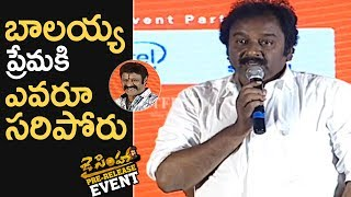 Director VV Vinyak Emotional Speech @ Jai Simha Pre Release Event | TFPC - TFPC