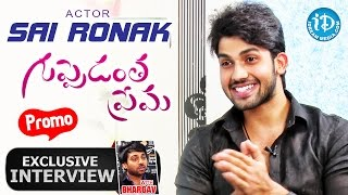 Guppedanta Prema Movie || Actor Sai Ronak Exclusive Interview - Promo || Talking Movies With iDream - IDREAMMOVIES