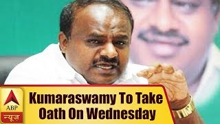 Karnataka: THIS IS WHY Kumaraswamy will take oath as CM on Wednesday and not Monday - ABPNEWSTV