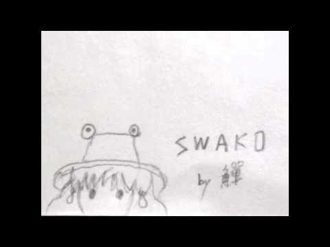 SWAKO by onabenofuta