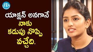 యాక్షన్ అనగానే నాకు కడుపు నొప్పి వచ్చేది - Actress Eesha Rebba || Talking Movies With iDream - IDREAMMOVIES