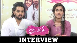 Happy Wedding Team Interview | Sumanth Ashwin | Niharika | TFPC - TFPC