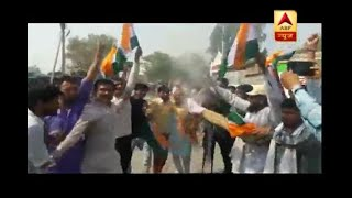 Congress workers burn the effigy of PWD minister in MP's Raisen - ABPNEWSTV