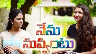 Nenu Nuvvantu Telugu Short Film || by Harikumar Devarapalli - YOUTUBE