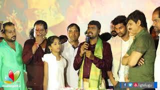 Jaya Janaki Nayaka success celebrations in Suryapet || #JayaJanakiNayaka || Boyapati Srinu - IGTELUGU