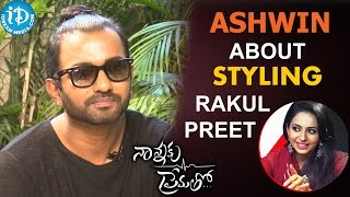 Ashwin Mawle About Styling Rakul Preet Singh || Talking Movies With iDream - IDREAMMOVIES