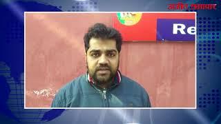 video : जालंधर : घर के बाहर खड़ी कार हुई चोरी, घटना सीसीटीवी में कैद
