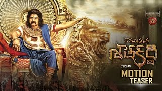 Gautamiputra Satakarni Movie Teaser | Motion Teaser | Nandamuri Balakrishna | Krish | TFPC - TFPC