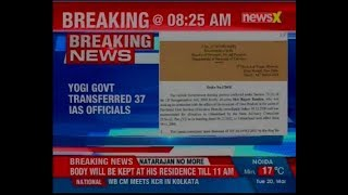 Uttar Pradesh government transfers 37 IAS officials, including 16 District Magistrates - NEWSXLIVE
