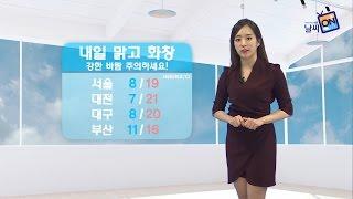 [날씨정보] 04월 26일 17시 발표
