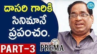 Director Relangi Narasimha Rao Exclusive Interview Part #3   DialogueWithPrema - IDREAMMOVIES