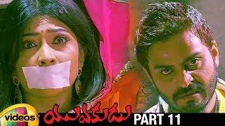 Yuvakudu Telugu Full Movie | Prajwal Devraj | Haripriya | Sanjana | Radhika | Part 11 | Mango Videos - MANGOVIDEOS