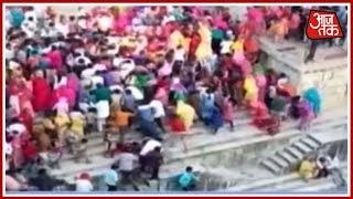 Rajasthan में  मेले में भीड़ पर मधुमखियों का हमला ! - AAJTAKTV
