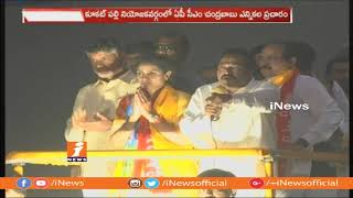 TRS Become KTR Company | Gottimukkala Padma Rao Speech at Chandrababu Road Show | Kukatpally | iNews - INEWS