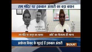 Ayodhya dispute: Iqbal Ansari takes U-turn over Ram Temple remark, says will wait for SC verdict - INDIATV