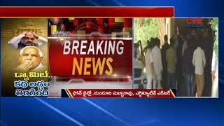 Karnataka Assembly floor test set to start at 11 am as Pro Tem Speaker   CVR News - CVRNEWSOFFICIAL