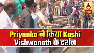 Priyanka Gandhi offers prayers at Kashi Vishwanath - ABPNEWSTV