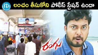 Tanish Questions The Police Department | Rangu Movie Scenes | Posani Krishna Murali | iDream Movies - IDREAMMOVIES