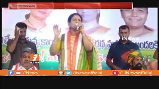 DK Aruna Comments On KCR Family At Mahila Garjana Sabha | iNews - INEWS
