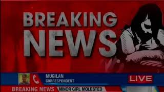 9-year-old molested in a moving train; police charged accused under the POSCO act - NEWSXLIVE
