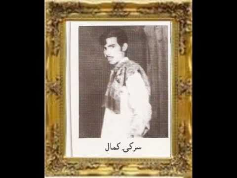 PART KK 1 OF 18  DAMSAZ MARWAT SONGS  1982 DASTAN/Lyrics Dilsoz Marwat & Sarkey Kamaal