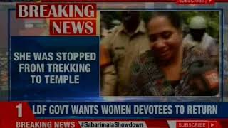 Sabarimala Temple Row: Door shut for women, protest against the ban underway - NEWSXLIVE