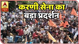 Namaste Bharat: Karni Sena holds rally against Atrocity Act and Reservation in Ujjain - ABPNEWSTV