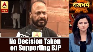 No decision taken on supporting BJP, says Shiv Sena - ABPNEWSTV